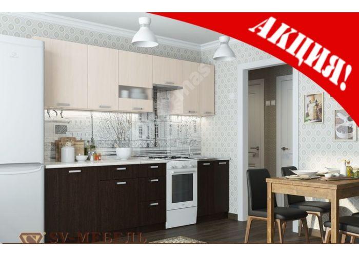 Кухня Розалия Акция 2,2 м, Распродажа, Стоимость 11851 рублей.