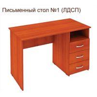 Стол письменный №1