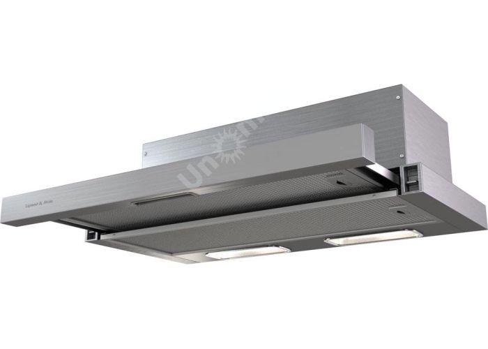 Zigmund & Shtain К 002.91 S Кухонная вытяжка