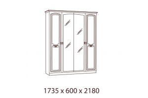 Ирина, Шкаф 4-х дверный с зеркалами