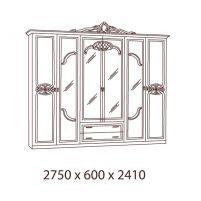 Ольга, Шкаф 6-и дверный с зеркалами