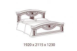 Рома, Кровать 2-х спальная