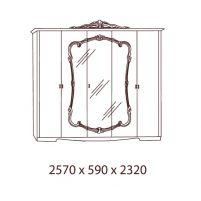 Тициана, Шкаф 5-и дверный с зеркалами