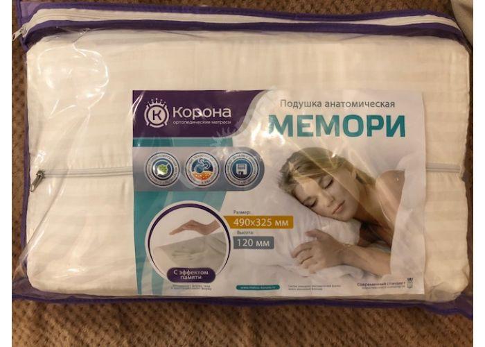 Подушка мемори, Распродажа, Стоимость 1885 рублей., фото 2