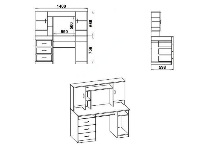 Менеджер, Офисная мебель, Компьютерные и письменные столы, Стоимость 7894 рублей., фото 7