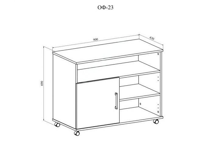 Мебель бытовая Офис Тумба ОФ-23
