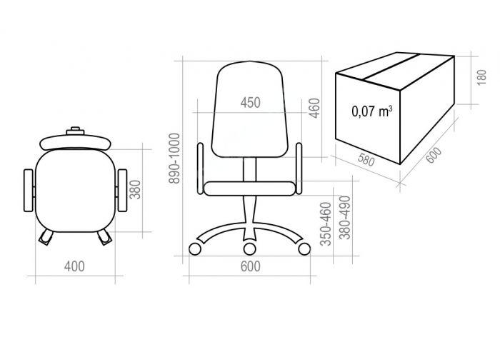 Кресло оператора Логика /gts, Офисная мебель, Кресла оператора, Стоимость 2624 рублей., фото 7