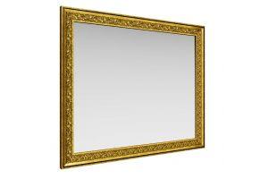 Айрум, Зеркало навесное