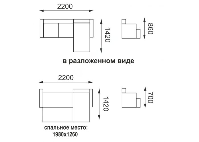 Диван-кровать угловой Чикаго, Распродажа, Стоимость 29769 рублей., фото 4