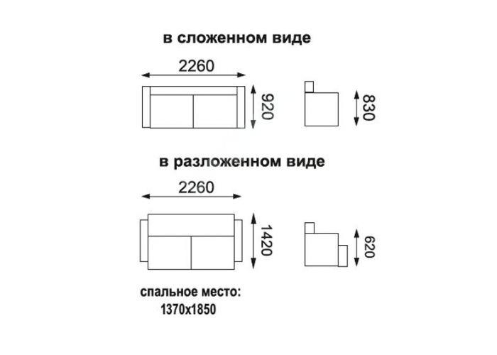 Диван-кровать Фортуна , Мягкая мебель, Диваны книжка, Стоимость 17386 рублей., фото 10