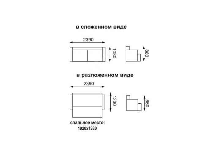 Диван-кровать Милан, Мягкая мебель, Прямые диваны, Стоимость 36781 рублей., фото 2