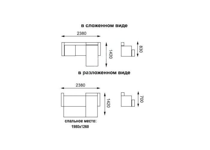 Диван-кровать угловой София, Мягкая мебель, Угловые диваны, Стоимость 24735 рублей., фото 6