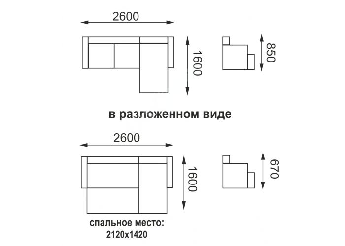 Диван-кровать угловой Турин, Мягкая мебель, Диваны, Стоимость 41336 рублей., фото 5
