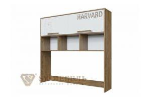 Гарвард, Надстройка на стол