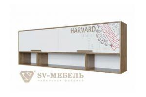 Гарвард, Полка навесная над кроватью