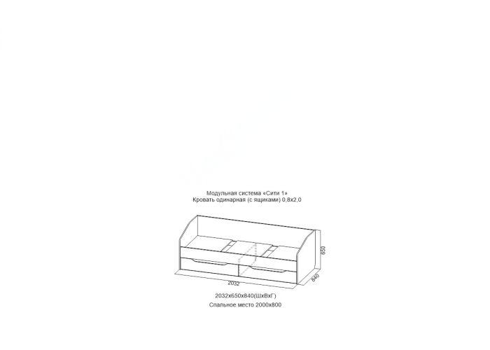 Сити 1, Кровать одинарная с ящиками  , Матрасы и Кровати, Кровати, Стоимость 7938 рублей., фото 4