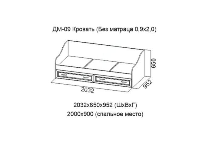 Вега, ДМ-09 Кровать (без матраса), Спальни, Кровати, Стоимость 6790 рублей., фото 3
