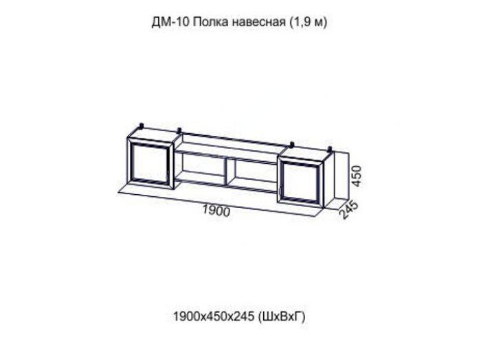 Вега, ДМ-10 Навес Навес над кроватью, Офисная мебель, Полки, Стоимость 6564 рублей., фото 6