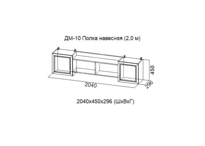 Вега, ДМ-10 Навес Навес над кроватью, Офисная мебель, Полки, Стоимость 6564 рублей., фото 7