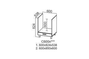 Арабика, С600п Стол-рабочий 600 (под плиту)