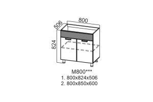 Арабика, М800 Стол рабочий 800 (под мойку)