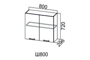 Инди Серый камень, Ш800/720 Шкаф навесной