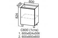 Лаура, С600(1ств) Стол-рабочий 600 (с одной створкой)