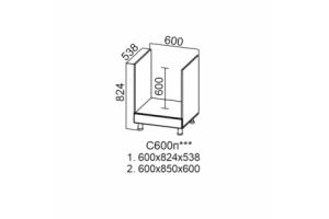 Лофт, С600п Стол-рабочий 600 (под плиту)