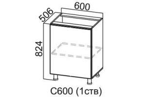 Модус, С600(1ств) Стол-рабочий 600 (с одной створкой)