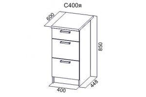 Кухня Магнолия С400я Стол-рабочий 400 (с ящиками)