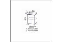 Вектор, М600 Стол-рабочий 600 (под мойку)