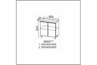 Вектор, М800 Стол рабочий 800 (под мойку)