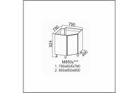 Вектор, М850у Стол-рабочий 850 (угловой под мойку)