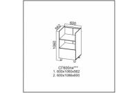 Вектор, СГ600пя Стол-рабочий 600 (горизонтальный под плиту с ящиком)