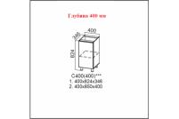 Вектор, С400 (400) Стол-рабочий 400 (400)