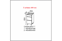 Вектор, С400я (400) Стол-рабочий 400 с ящиками (400)