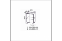 Вектор, С550 Стол-рабочий 550