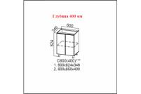 Вектор, С600 (400) Стол-рабочий 600 (400)
