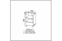 Вектор, С600пя Стол-рабочий 600 (под плиту с ящиком)