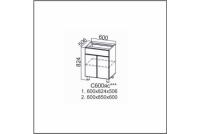 Вектор, С600яс Стол-рабочий 600 (с ящиком и створками)