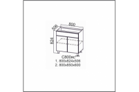 Вектор, С800яс Стол-рабочий 800 (с ящиком и створками)