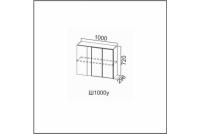 Вектор, Ш1000у/720 Шкаф навесной 1000 (угловой)