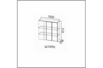 Вектор, Ш1000у/912 Шкаф навесной 1000 (угловой)