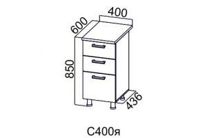 Карамель, С400я стол рабочий с ящиками