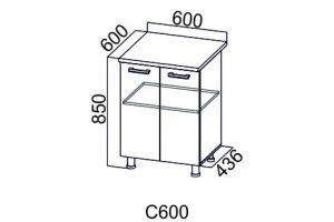 Карамель, С600 стол рабочий