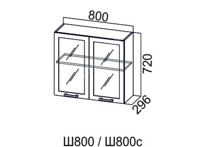Карамель, Ш800с шкаф навесной распашной со стеклом, Кухни, Модульные кухни, Карамель Ясень шимо светлый / Ясень шимо темный (9300 руб./пог.м), Стоимость 4559 рублей.