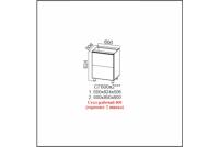 Прованс, СГ600я2 Стол-рабочий 600 (горизонт. 2 ящика)