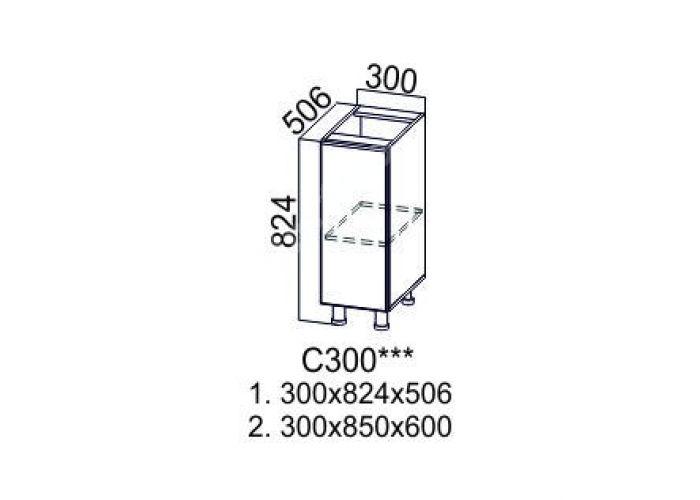 Геометрия, С300 Стол-рабочий