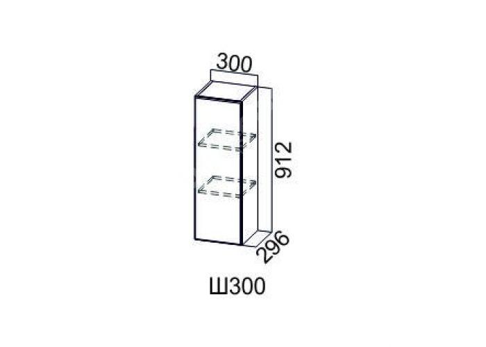 Классика Дуб антик, Ш300/912 Шкаф навесной