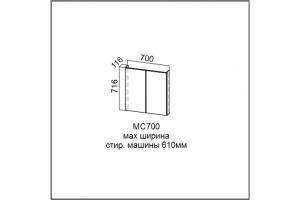 Модус, МС700 Модуль под стиральную машину